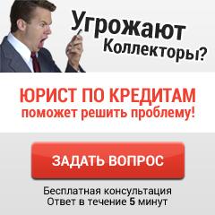 телефон сбербанка г тольятти железнодорожная 31